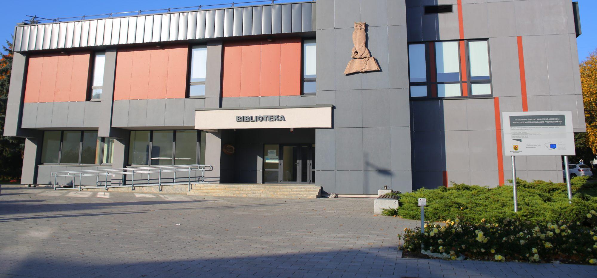 Marijampolės Petro Kriaučiūno viešoji biblioteka